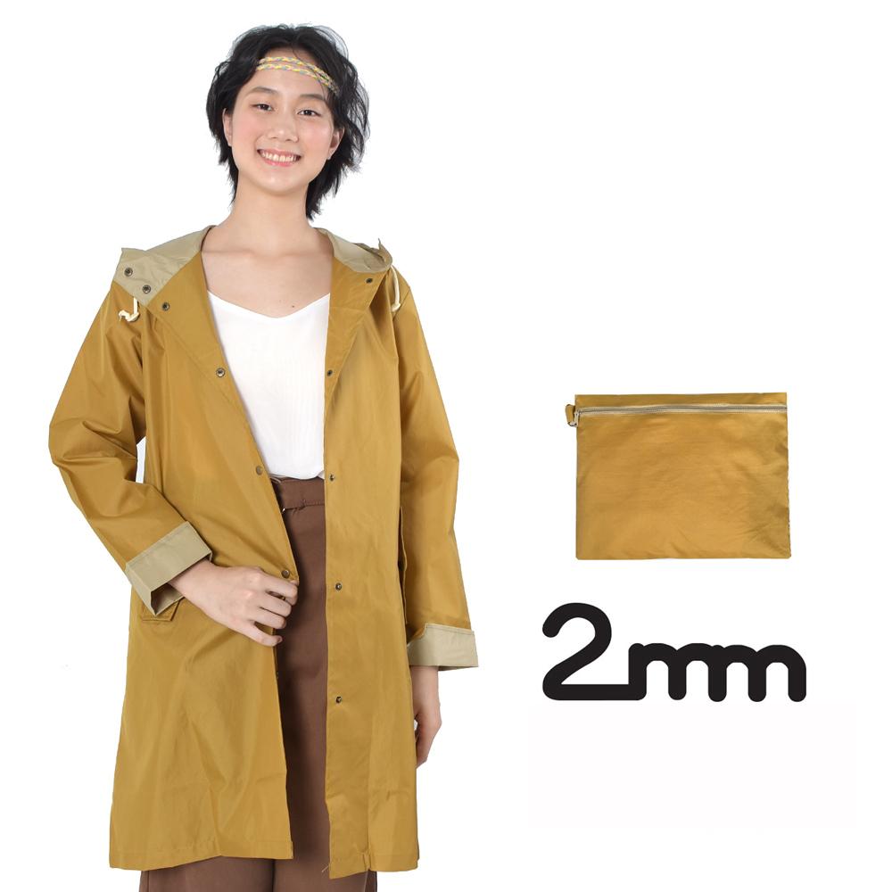2mm 袖口反折款 時尚雨衣/風衣(R-C004)_駝色