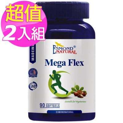 (2入特價) 愛司盟 活力捷軟膠囊90顆(乳油木果)(純素)