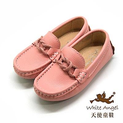 天使童鞋 真皮簡約風豆豆鞋 (中-大童)E8017-粉