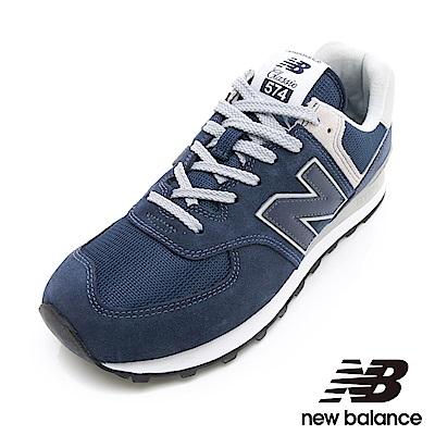 New Balance 574復古鞋 男鞋 深藍 ML574EGN