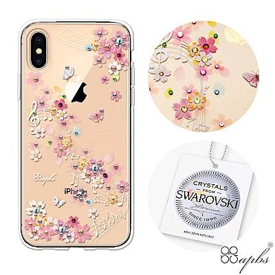 apbs iPhone XS Max 6.5吋施華彩鑽防震雙料手機殼-彩櫻蝶舞