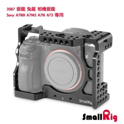 SmallRig2087提籠兔籠相機提籠 Sony A7RIII A7M3 A7III A73 專用