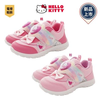 新品任選★HelloKitty童鞋 繽紛電燈鞋款 SE2104桃/粉(中小童段)