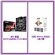 AMD Athlon 3000G 2核/4緒 中央處理器 + 微星 X470 GAMING PLUS MAX 主機板 product thumbnail 1