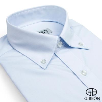 GIBBON 簡約紳仕商務長袖襯衫‧淺藍