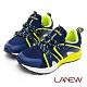 LA NEW 優纖淨 慢跑鞋(童225693570) product thumbnail 1