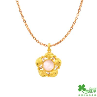 幸運草金飾 馨香縈繞黃金墜子 送項鍊