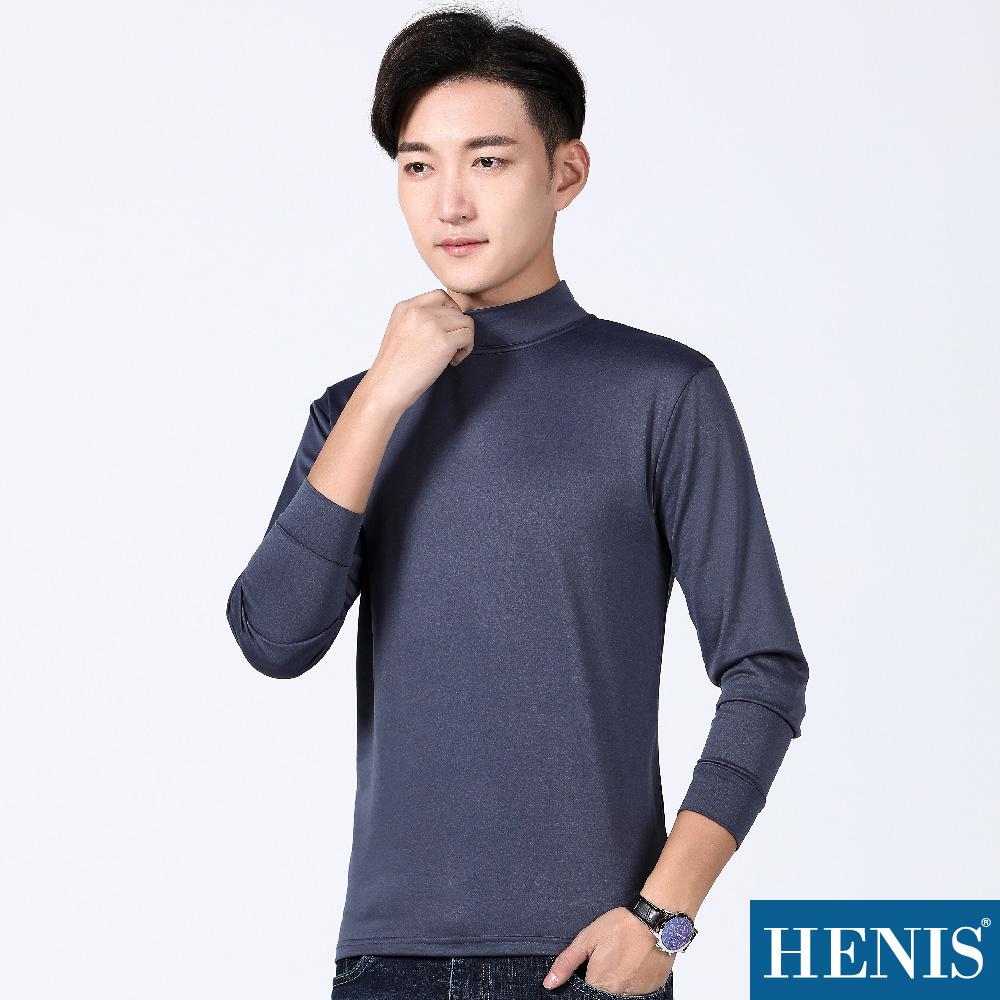 HENIS 極致羽感 內刷毛機能保暖衣-小高領-深灰(3入)