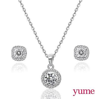(時時樂限定)YUME 華麗時尚純銀套組(項鍊+耳環) 超特價$628