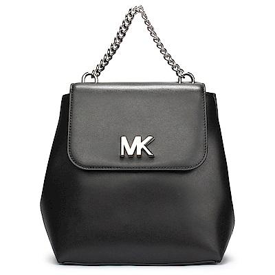 MICHAEL KORS Mott 素面皮革銀鏈帶轉釦式手提/後背包-中/黑色