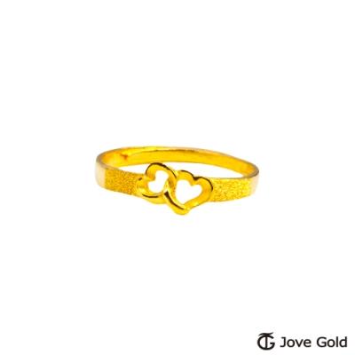 Jove Gold 漾金飾 純情黃金戒指
