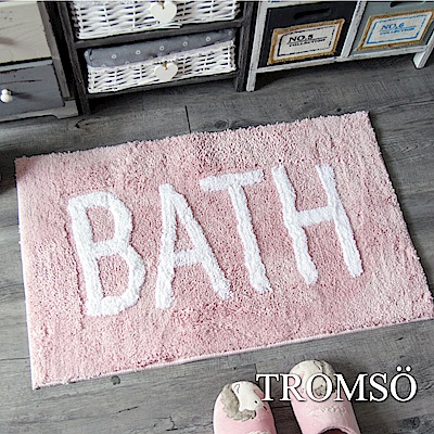 TROMSO 凱薩頂級厚絨毛吸水大地墊-M525粉紅悠活