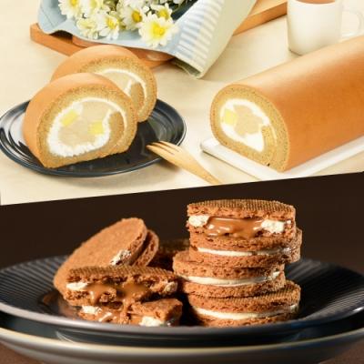 亞尼克生乳捲 季節口味+焦糖奶油夾心1盒