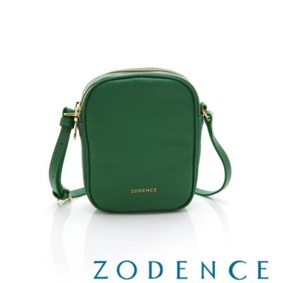 ZODENCE RELAX系列進口彩色牛皮直式皮夾包 草綠