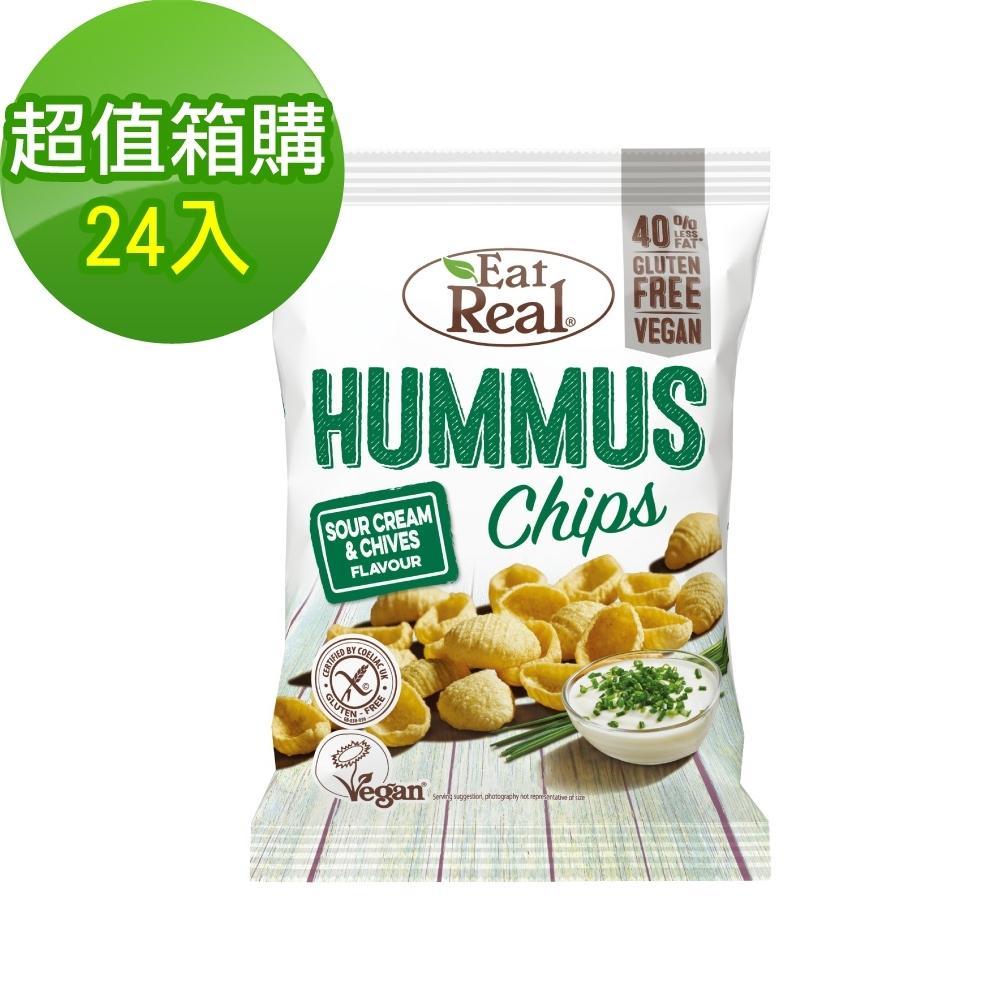 699免運英國Eat Real 奶焗蝦夷蔥鷹嘴豆脆片25gx24(箱購)