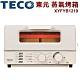 【東元 TECO】10公升 雙旋鈕蒸氣電烤箱 XYFYB1219 (白) product thumbnail 2