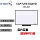 Capture Board 數位電子白板 -多方互動智慧APP白板 (DB-602) product thumbnail 2
