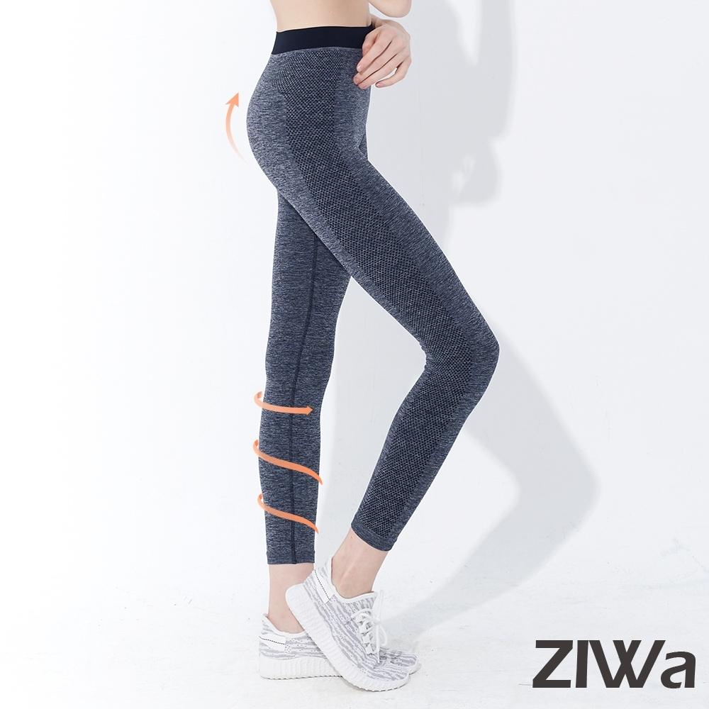ZIWA 高透氣親肌無縫加襠彈力褲(夜藍)