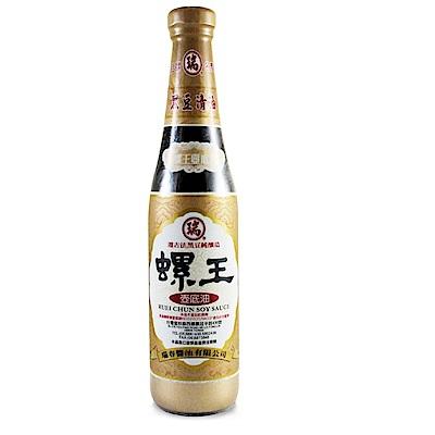 瑞春‧螺王壺底油(純素)(十二瓶入/箱)
