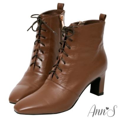 Ann'S頂級小羊皮窄瘦修身造型綁帶方頭扁跟短靴-咖