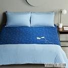 YVONNE COLLECTION 星空加大三件式被套+枕套組-藍