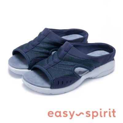 Easy Spirit-seTRACIEE2 側挖空透氣休閒拖鞋-深藍