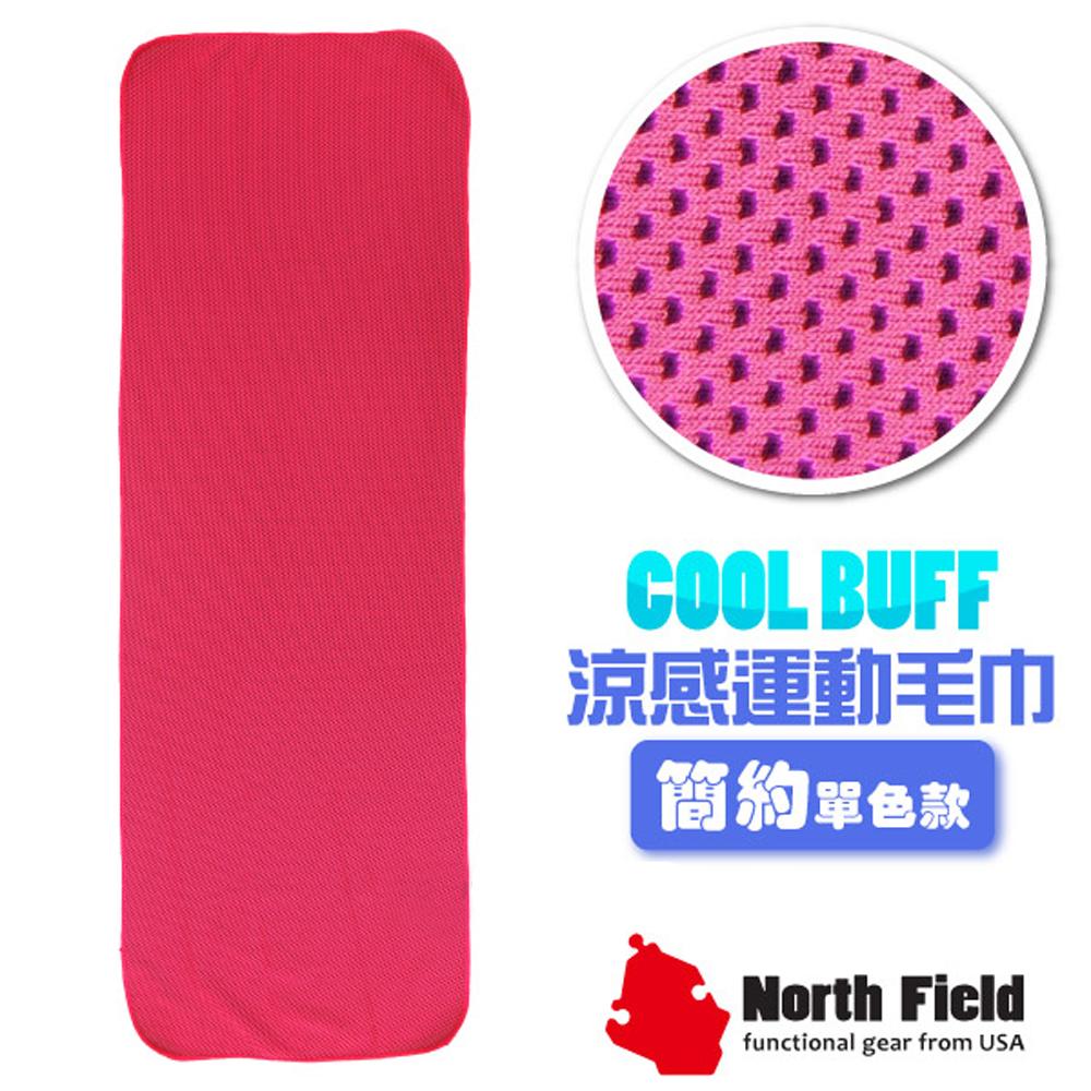 美國 North Field COOL BUFF 降溫速乾吸濕排汗涼感運動毛巾_玫紅