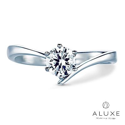 A-LUXE 亞立詩 18K金0.30克拉F/VS2求婚鑽石戒指