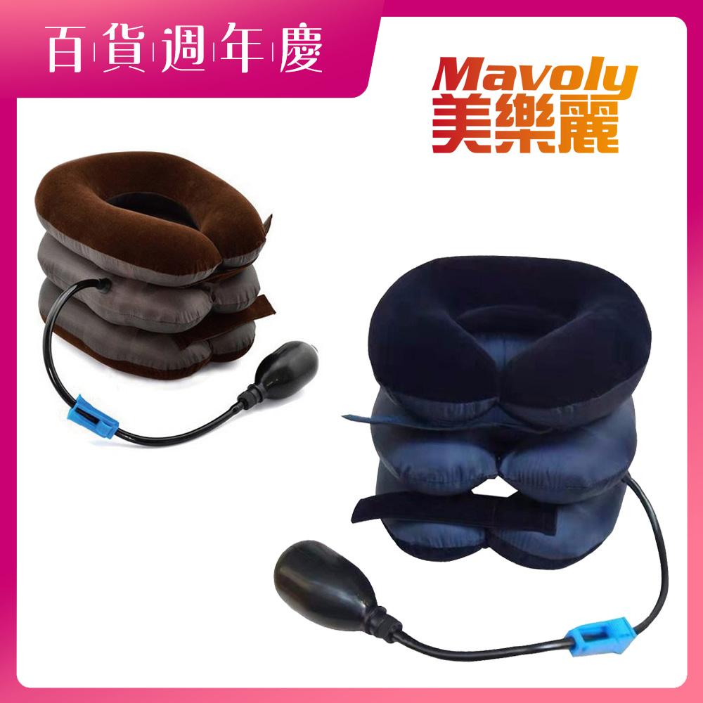 Mavoly 美樂麗 手壓充氣型 頸椎氣壓式按摩枕 C-0354 (拉伸牽引 舒緩不適感)