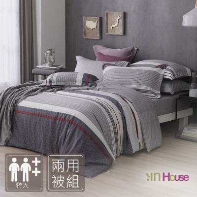 IN-HOUSE-經典佛羅倫斯-精梳棉防蚊防蟎兩用被床包組(特大)