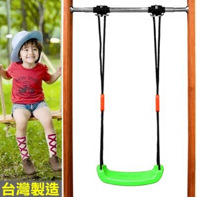 台灣製造平板盪鞦韆 (ST安全玩具/兒童盪鞦韆成人鞦韆板/室內盪秋千)
