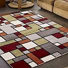 范登伯格 - 薇拉 現代地毯 - 彩方塊 (120 x 170cm)