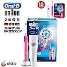 (買1送1) 德國百靈歐樂B-全新亮白3D電動牙刷PRO2000P-粉紅色