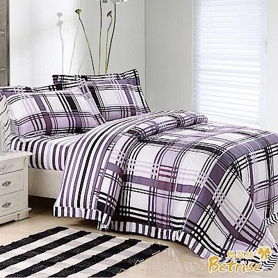 Betrise格言  加大-頂級植萃系列 300支紗100%天絲八件式兩用被床罩組