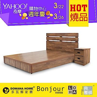LOHA-Original原創工業-5尺房間組合(三件式)