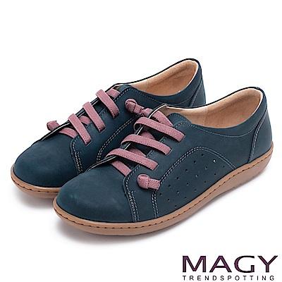 MAGY 樂活休閒 素面穿孔鬆緊帶牛皮休閒鞋-藍色