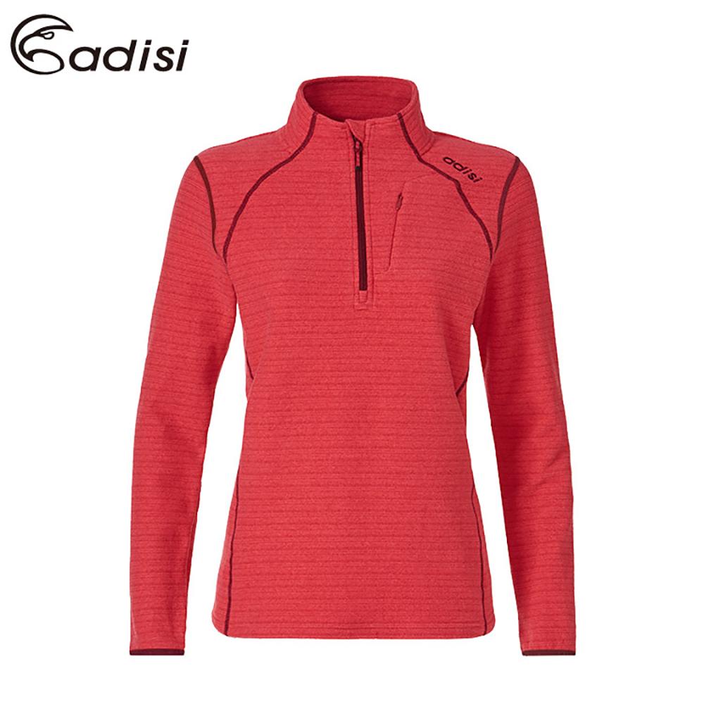 ADISI 女抗靜電蓄熱雙刷毛半門襟保暖上衣AL1821054【珊瑚紅】