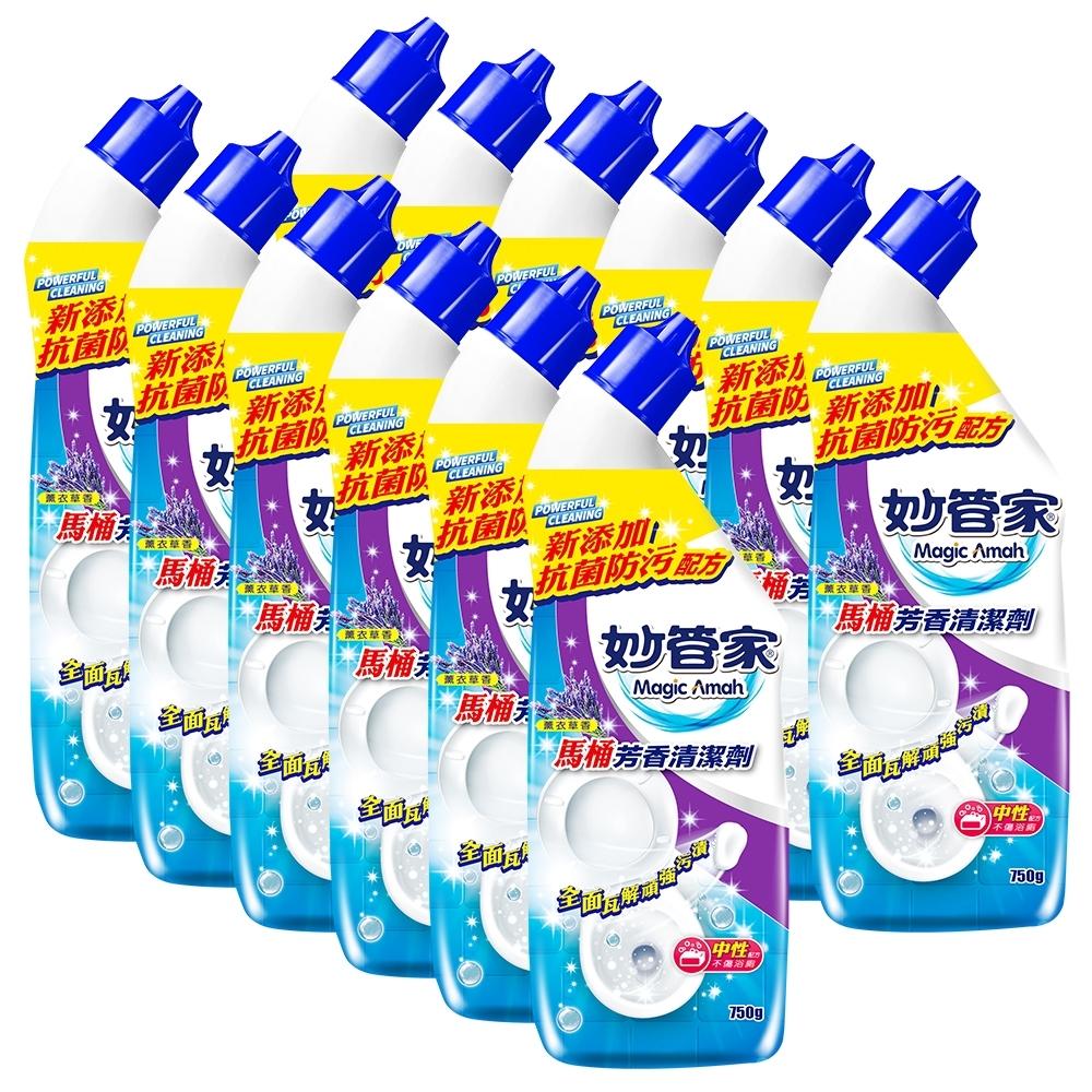 【妙管家】馬桶芳香清潔劑-薰衣草香750g(12入/箱)