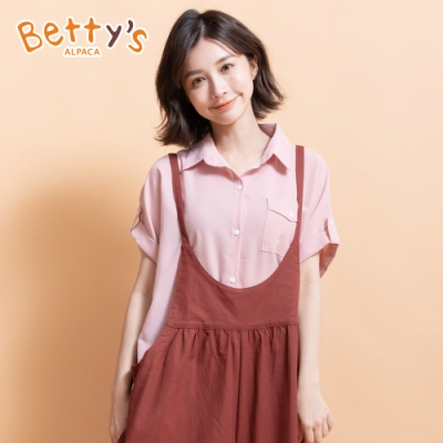 betty's貝蒂思 下襬綁結雪紡襯衫(粉色)