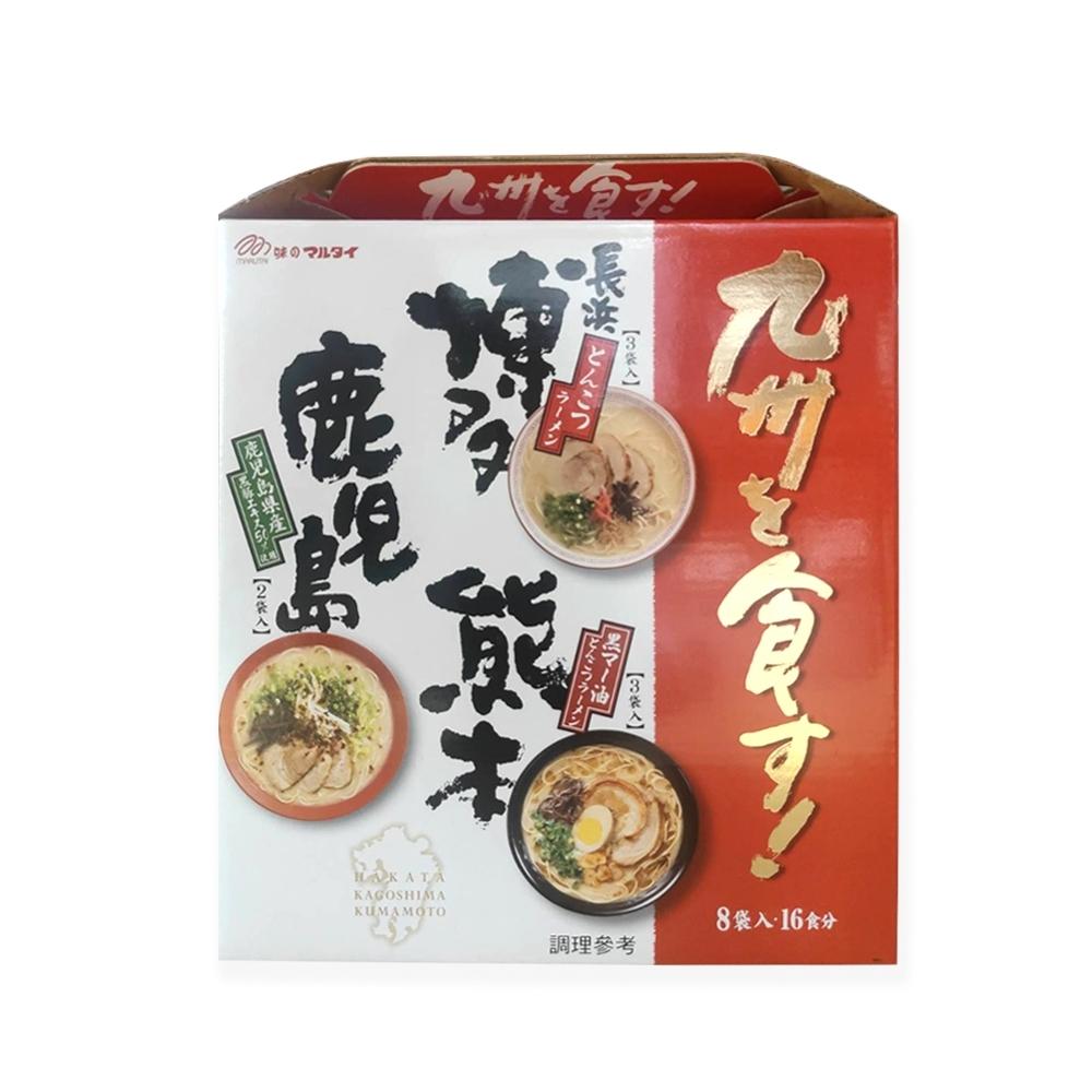 【MARUTAI】九州拉麵 博多醬油豚骨X3+熊本黑麻油豚骨X3+鹿兒島黑豚骨X2(共8入)