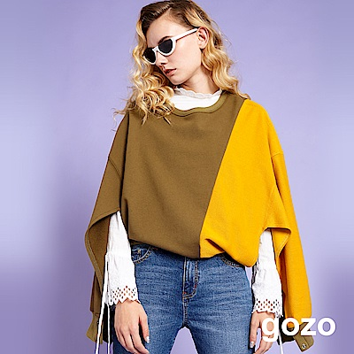 gozo 色塊拼接側開扣罩衫式上衣(軍綠)