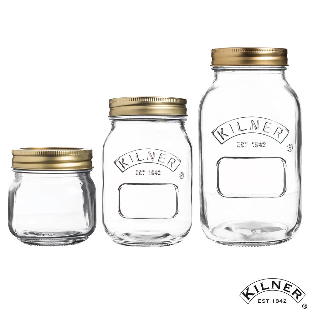 KILNER 經典款貯存罐套組(8H)