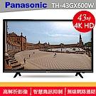 Panasonic國際牌43型4K液晶顯示器 TH-43GX600W+TU-L420M