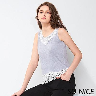SO NICE氣質鏤空蕾絲裝飾背心