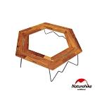 Naturehike 暮星戶外野餐燒烤可拼接木紋蜂巢型六角桌 露營桌 餐桌 附收納袋