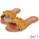 Ann'S只是小波浪-花邊寬版平底涼拖鞋-黃 product thumbnail 1