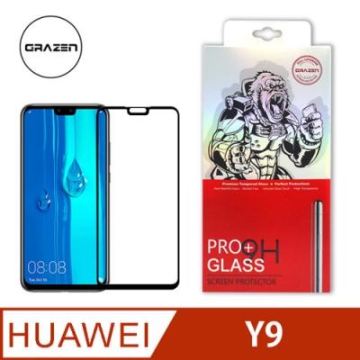 【格森GRAZEN】華為 Y9 / Y9 PRIME 2019 滿版(黑)鋼化玻璃