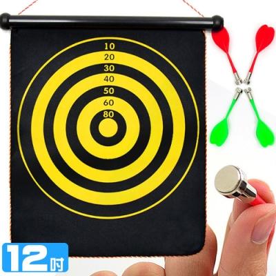 雙面12吋安全飛鏢靶(附贈磁鐵飛鏢)(吊掛式磁性飛鏢盤/射鏢靶射飛鏢遊戲)