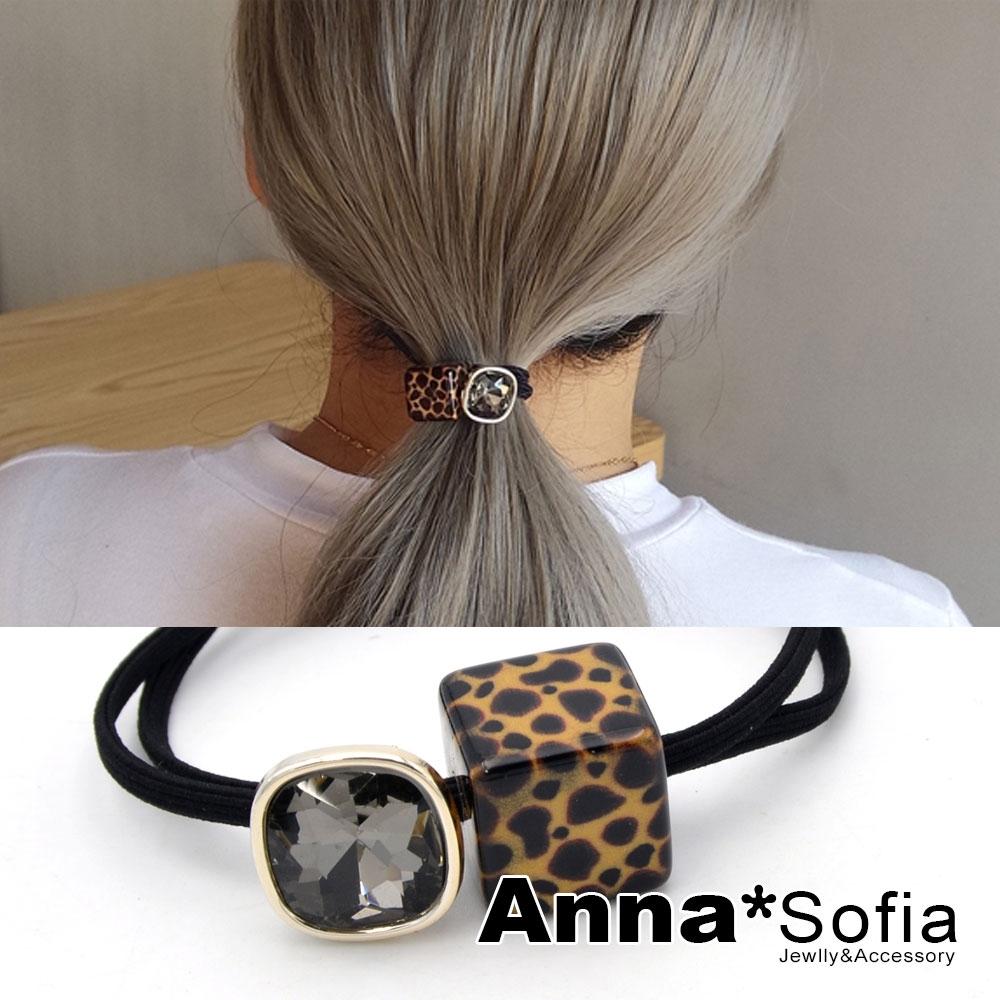 【2件7折】AnnaSofia 豹紋方塊閃晶 純手工彈性髮束髮圈髮繩(灰晶系)