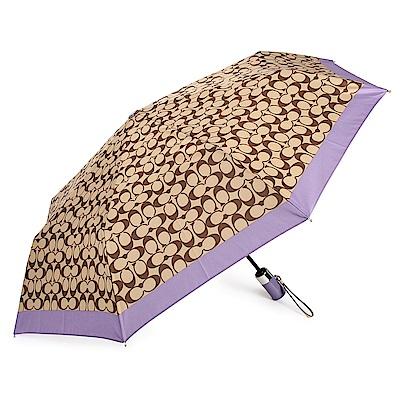 COACH 經典滿版C LOGO圖案全自動開闔晴雨傘-咖啡/丁香紫色
